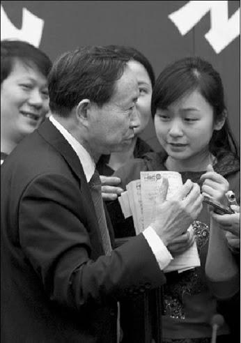 yuan rengui