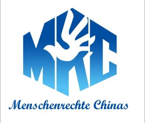 Menschenrechte Chinas-D