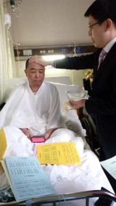 Dai Xindong getauft wurde